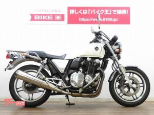 ホンダ/CB1100 エンジンガード リアキャリア付き