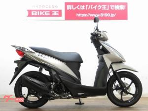 スズキ/アドレス110 現行型 フルノーマル車