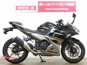 カワサキ/Ninja 250 現行型 フルノーマル車