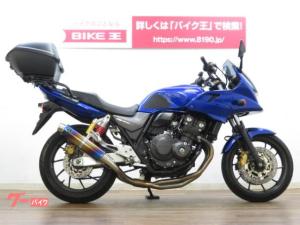 ホンダ/CB400Super ボルドール VTEC Revo コンバットツーテールマフラー装備