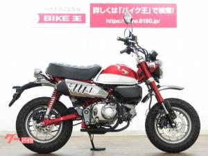 ホンダ/モンキー125 フルノーマル車