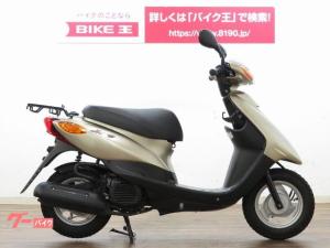 ヤマハ/JOG インジェクション フルノーマル車