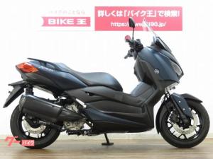 ヤマハ/X-MAX250 グリップヒーター付き