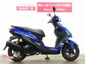 ヤマハ/シグナスX SR 限定モビスターエディション