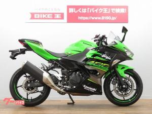 カワサキ/Ninja 400 KRTエディション ワンオーナー車