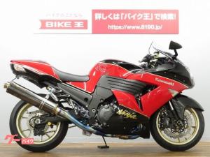 カワサキ/ZZ-R1400 マレーシア仕様 カスタムペイント
