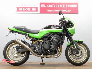 カワサキ/Z900RSカフェ ゲイルホイール オーリンズサス