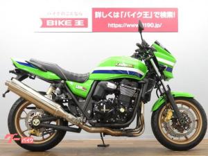 カワサキ/ZRX1200 DAEG ファイナルエディション ワンオーナー車