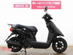 ヤマハ/JOG 現行型 フルノーマル車