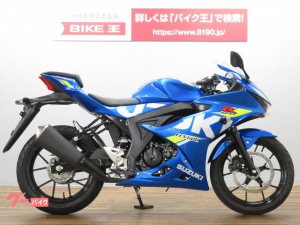 スズキ/GSX-R125 ABS フルノーマル車