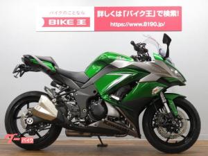 カワサキ/Ninja 1000 ABS リアフェンダーレス エンジンスライダー付き