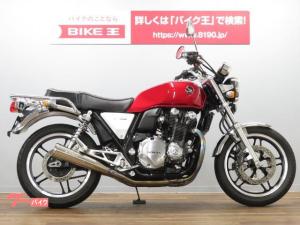 ホンダ/CB1100 ワンオーナー モリワキフルエキ装備