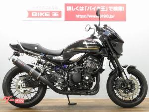 カワサキ/Z900RS ワンオーナー車 ストライカーフルエキ バックステップ装備