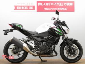 カワサキ/Z400 現行型 ワンオーナー車