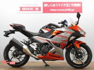 カワサキ/Ninja 400 現行型 ETC USB 社外レバー付き