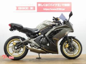 カワサキ/Ninja 400 300台限定LTDエディション リアフェンダーレス