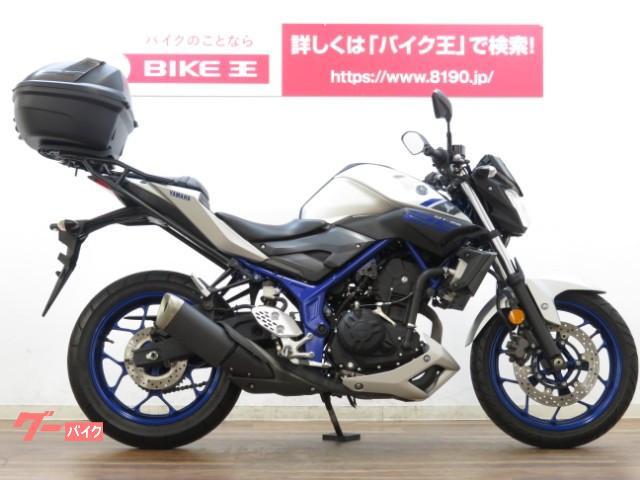 ヤマハ MT-25 トップケース付きの画像(茨城県