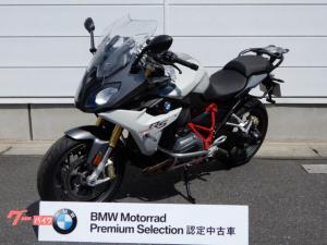 BMW/R1200RSプレミアムライン