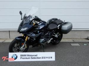 BMW/R1250RSプレミアムライン