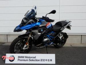 BMW/R1200GSラリー