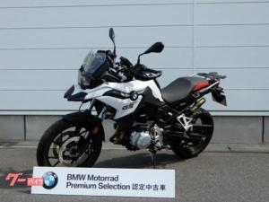 BMW/F750GSプレミアムライン