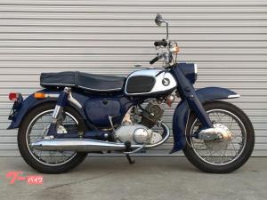ホンダ/C92 125cc