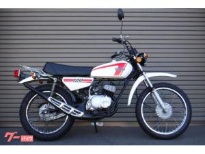 ヤマハ/MR50