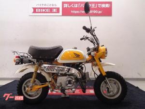 ホンダ/モンキー インジェクション タケガワ製マフラー