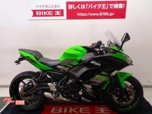 カワサキ/Ninja 650 ワンオーナー