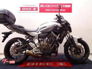ヤマハ/MT-07 ABS リアボックス付き