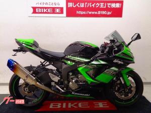 カワサキ/Ninja ZX-6R 東南アジア仕様 ワンオーナー