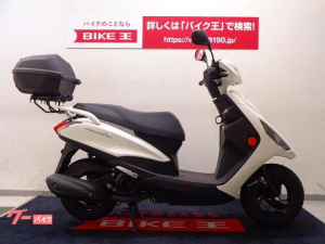 ヤマハ/AXIS Z 125cc リアボックス装備