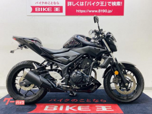 ヤマハ/MT-03(320cc) フェンダーレス