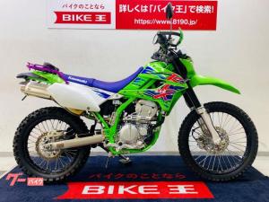 カワサキ/KLX250 インジェクション ファイナルモデル
