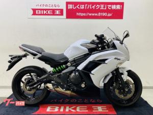 カワサキ/Ninja 400 2015年モデル