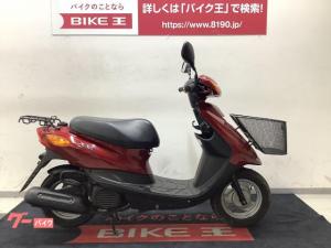 ヤマハ/JOG 2007年モデル タイヤ新品当社交換