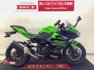 カワサキ/Ninja 400 ABS KRTエディション ワンオーナー