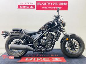 ホンダ/レブル250 2019年モデル・ノーマル