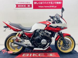 ホンダ/CB400Super ボルドール