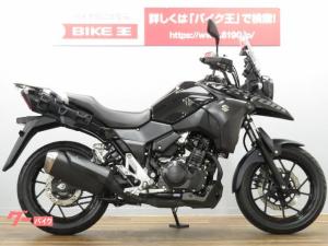 スズキ/V-ストローム250 ヘルメットホルダー付き