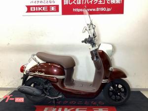 ヤマハ/ビーノ AY02型