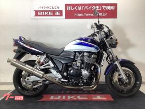 スズキ/GSX1400  ヨシムラフルエキマフラー装備