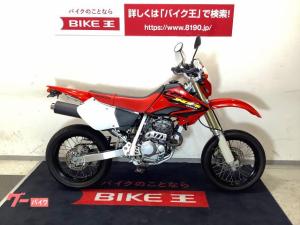 ホンダ/XR250 モタード キャブ車