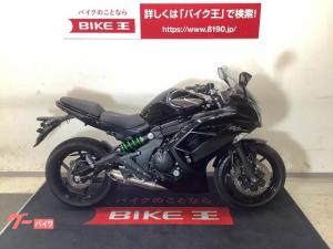 カワサキ/Ninja 400 ノーマル スライダーカスタム