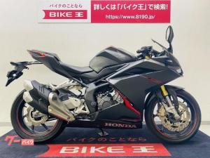 ホンダ/CBR250RR ABS 2018年モデル