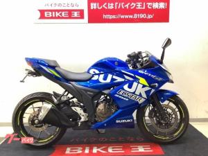 スズキ/GIXXER SF 250 2020年モデル 油冷エンジン