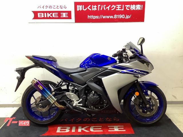 ヤマハ YZF-R25 2016年モデル マフラーカスタムの画像(栃木県