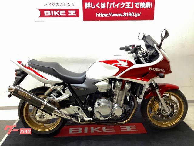 ホンダ CB1300Super ボルドール マフラーカスタムの画像(栃木県