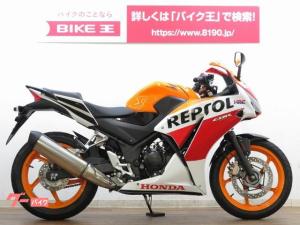ホンダ/CBR250R ABS仕様 レプソルカラー