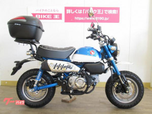 ホンダ/モンキー125 トップケース装備